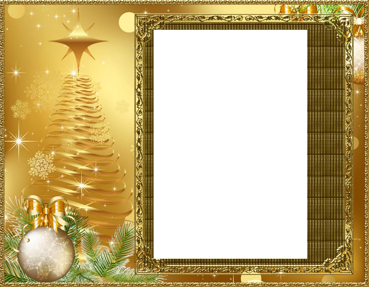рамка для официального поздравления с новым годом